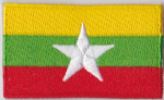 Myanmar Embroidered Flag Patch, style 04